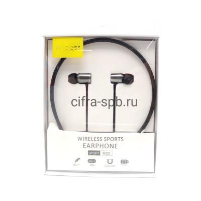Беспроводные наушники M20 с микрофоном серый Wireless Sport купить оптом | cifra-spb.ru