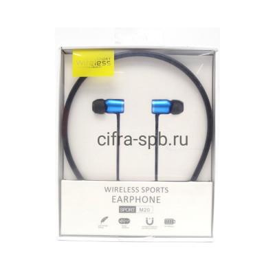 Беспроводные наушники M20 с микрофоном синий Wireless Sport купить оптом | cifra-spb.ru