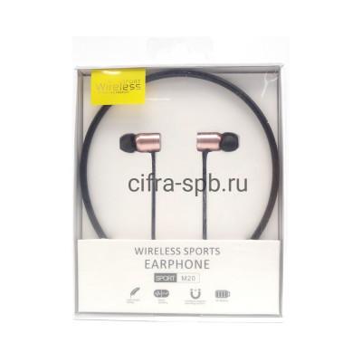 Беспроводные наушники M20 с микрофоном розово-золотой Wireless Sport купить оптом | cifra-spb.ru
