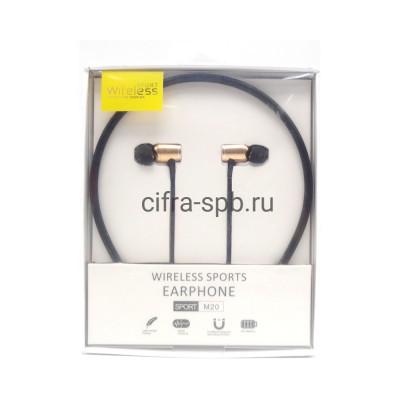 Беспроводные наушники M20 с микрофоном золото Wireless Sport купить оптом | cifra-spb.ru