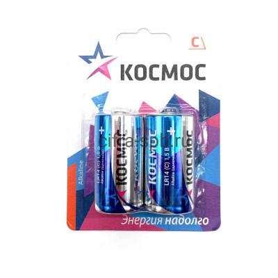 Батарейка LR14 Космос 2шт. (цена за ед.) купить оптом | cifra-spb.ru
