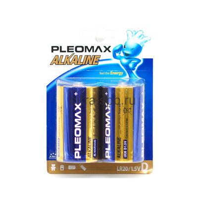 Батарейка LR20 Alkalin Pleomax 2шт. (цена за ед.) купить оптом | cifra-spb.ru