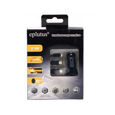 АЗУ Mini/Micro/Lightning FC-453 2.1A Eplutus 1.5 m купить оптом | cifra-spb.ru