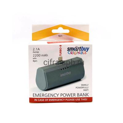 Power Bank 2200 mAh TURBO SBPB-120 2.1A на Lightning серый Smartbuy купить оптом | cifra-spb.ru