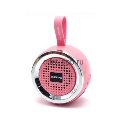 Беспроводная колонка BR2 розовый Borofone купить оптом | cifra-spb.ru
