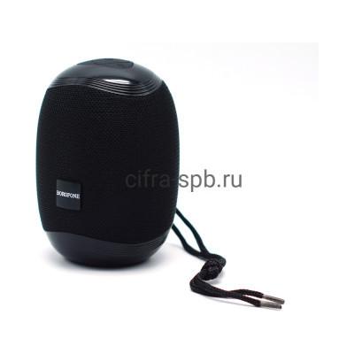 Беспроводная колонка BR6 черный Borofone купить оптом | cifra-spb.ru