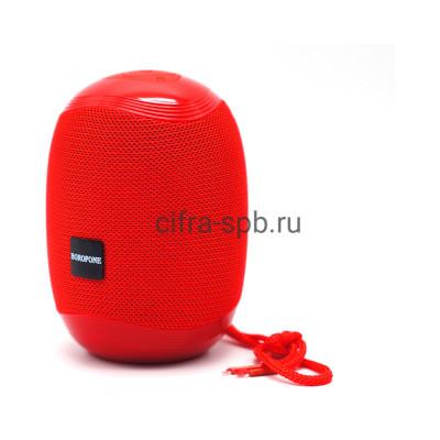 Беспроводная колонка BR6 красный Borofone купить оптом | cifra-spb.ru
