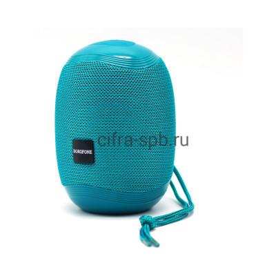 Беспроводная колонка BR6 бирюзовый Borofone купить оптом | cifra-spb.ru