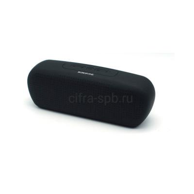 Беспроводная колонка BR11 черный Borofone купить оптом | cifra-spb.ru