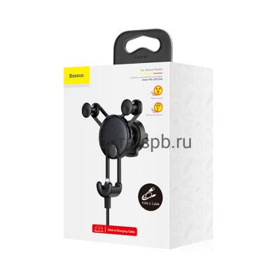 Держатель для телефона SUTYY-01 + кабель Type-C черный Baseus купить оптом | cifra-spb.ru