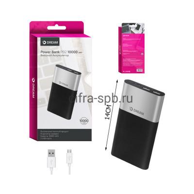 Power Bank 10000mAh DRM-PB2-03 серебряно-черный Dream купить оптом | cifra-spb.ru