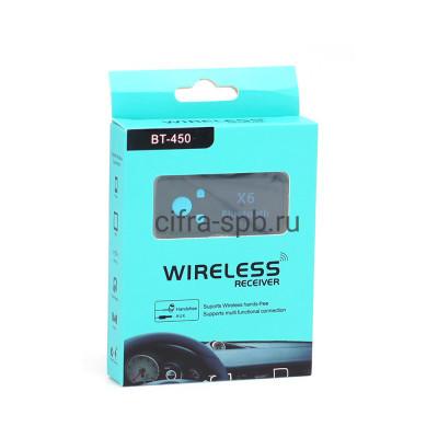 Адаптер Bluetooth AUX/MicroSD X6 черный Dream купить оптом | cifra-spb.ru
