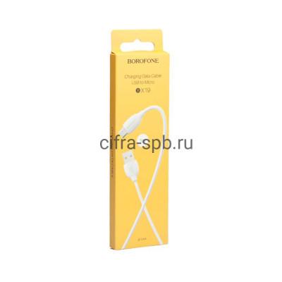 Кабель Micro BX19 2.4A белый Borofone 1m купить оптом | cifra-spb.ru