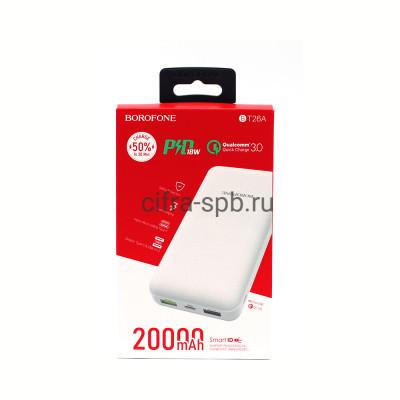 Power Bank 20000mAh BT26А 2USB/PD белый Borofone купить оптом   cifra-spb.ru