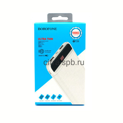 Power Bank 10000mAh BT29 2USB белый Borofone купить оптом | cifra-spb.ru