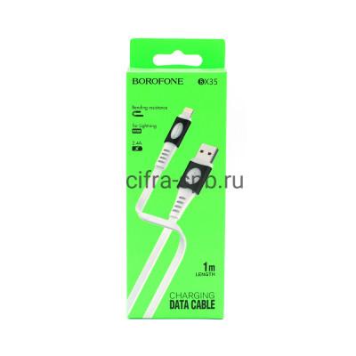 Кабель Lightning BX35 2.4A белый Borofone 1m купить оптом | cifra-spb.ru