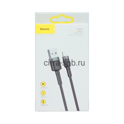 Кабель Lightning CALKLF-RG1 2A черно-серый Baseus 3m купить оптом | cifra-spb.ru