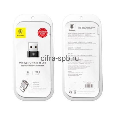 Адаптер переходник с Type-C на USB CATJQ-A01 2.4A Baseus купить оптом | cifra-spb.ru