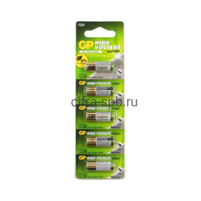 Батарейка A23 23AF-2C5 GP 5шт. (цена за ед.) купить оптом | cifra-spb.ru
