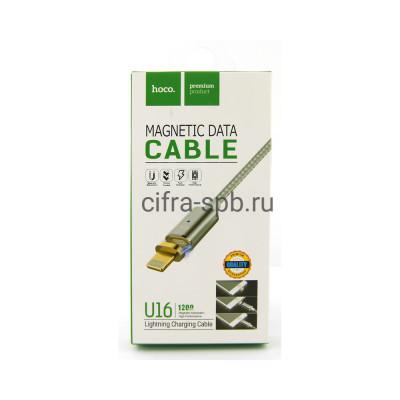 Кабель Lightning U16 магнитный серебро Hoco 1m купить оптом | cifra-spb.ru