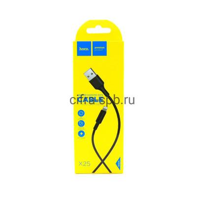 Кабель Lightning X25 2A черный Hoco 1m купить оптом | cifra-spb.ru