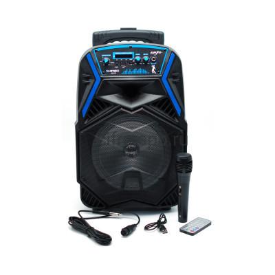 Беспроводная колонка QS-803 + проводной микрофон + пульт черно-синий KIMISO купить оптом   cifra-spb.ru