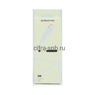 Кабель Lightning BX18 1.6A белый Borofone 2m купить оптом | cifra-spb.ru