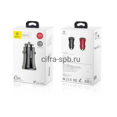 АЗУ 2USB CCALL-GB01 черный Baseus купить оптом | cifra-spb.ru