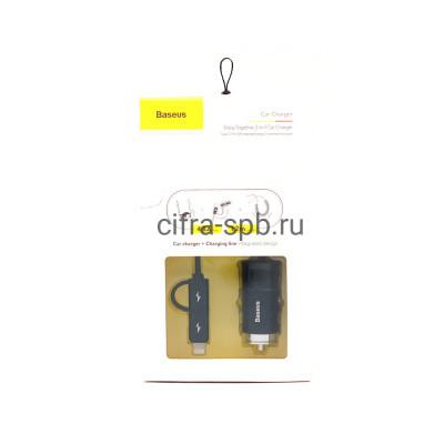 АЗУ USB CCALL-EL01 + кабель 2в1 Micro и Lightning черный Baseus купить оптом | cifra-spb.ru