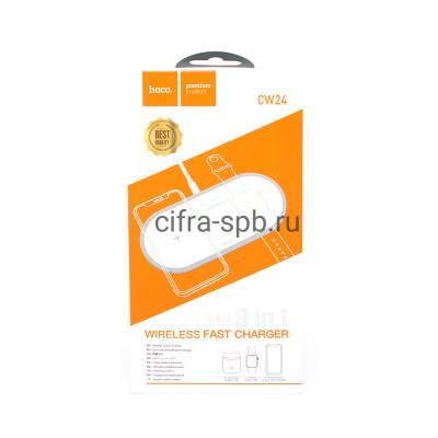 Беспроводная зарядка CW24 3в1  белый Hoco купить оптом | cifra-spb.ru