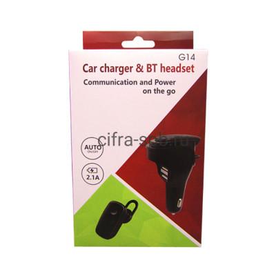 FM-Модулятор 2USB G14 +Гарнирута купить оптом | cifra-spb.ru