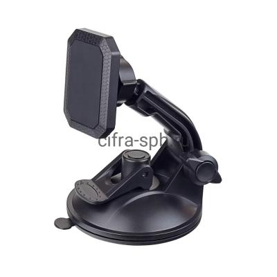 Держатель для телефона PH-738 (PF_B4636) магнитный на присоске черний Perfeo купить оптом | cifra-spb.ru