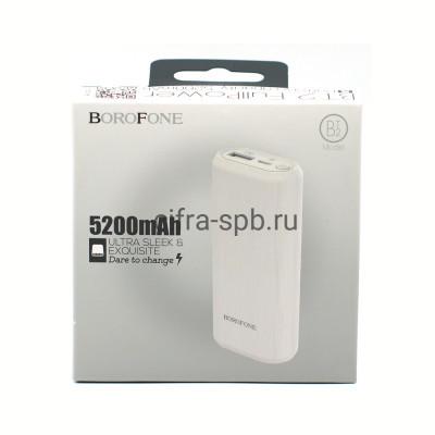 Power Bank 5200mAh BT2 USB белый Borofone купить оптом | cifra-spb.ru