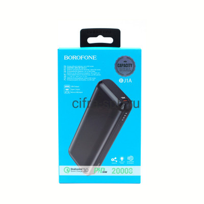 Power Bank 20000mAh BJ1A USB/PD Input:PD/Micro черный Borofone купить оптом | cifra-spb.ru