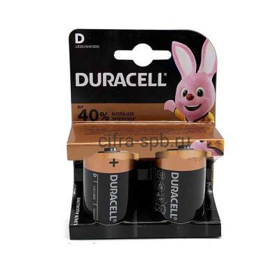 Батарейка LR20 Duracell 2шт. (цена за ед.) купить оптом | cifra-spb.ru