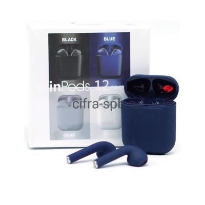 Беспроводные наушники  inPods i12  сенсорные c микрофоном синий купить оптом   cifra-spb.ru
