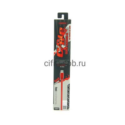 Кабель Lightning RC-001i красный Remax 1m купить оптом | cifra-spb.ru