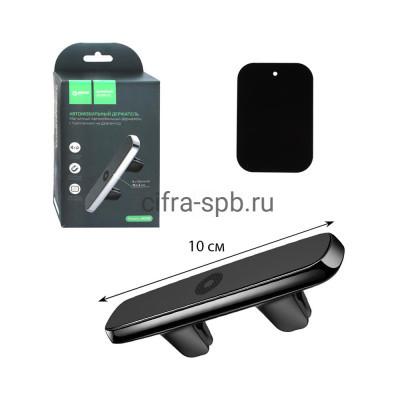 Держатель для телефона MG DRM-JHD159-01 черный хром Dream купить оптом   cifra-spb.ru
