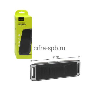 Беспроводная колонка DRM-S208-01 черный Dream купить оптом | cifra-spb.ru