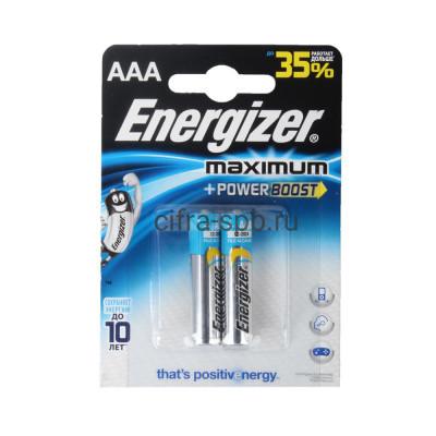 Батарейка AAA LR03 Maximum Energizer 2шт. (цена за ед.) купить оптом | cifra-spb.ru