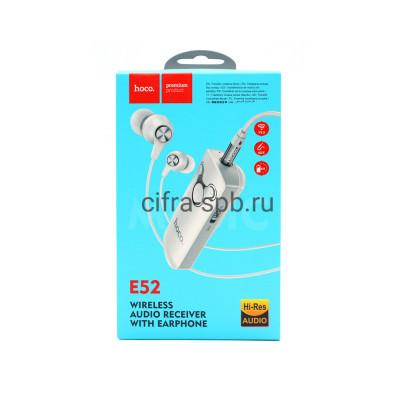 Беспроводной аудио ресивер E52 белый Hoco купить оптом | cifra-spb.ru