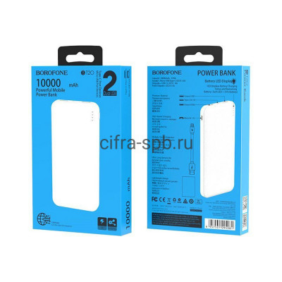 Power Bank 10000mAh BT20 2USB белый Borofone купить оптом   cifra-spb.ru