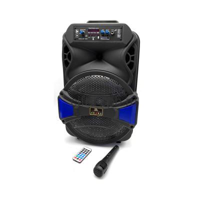 Беспроводная колонка ALP-1201 + проводной микрофон и пульт черно-синий купить оптом | cifra-spb.ru