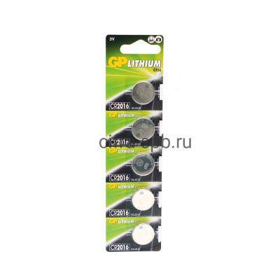 Батарейка CR2016 GP 5шт. (цена за ед.) купить оптом | cifra-spb.ru