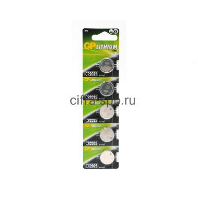 Батарейка CR2025 GP 5шт. (цена за ед.) купить оптом | cifra-spb.ru