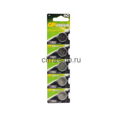 Батарейка CR2032 GP 5шт. (цена за ед.) купить оптом | cifra-spb.ru
