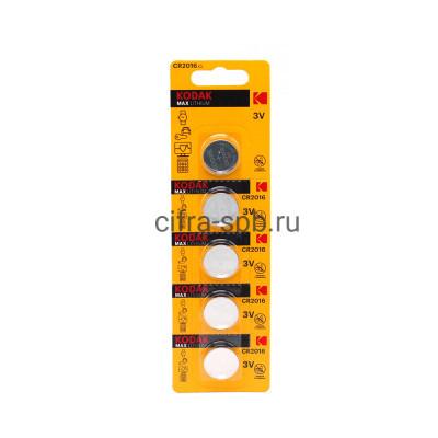 Батарейка CR2016 Kodak 5шт. (цена за ед.) купить оптом | cifra-spb.ru