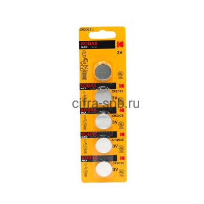 Батарейка CR2025 Kodak 5шт. (цена за ед.) купить оптом | cifra-spb.ru