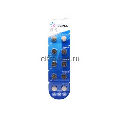 Батарейка AG12, 386A, LR43,  LR1142 Космос 10шт (цена за ед.) купить оптом | cifra-spb.ru