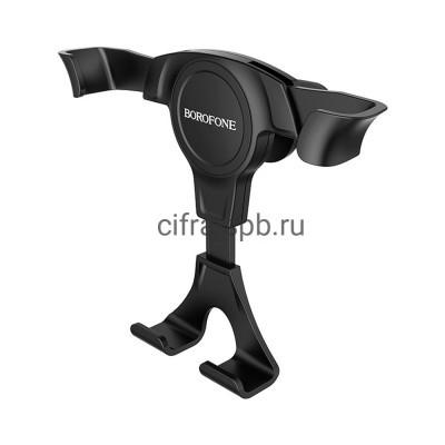 Держатель для телефона BH9 черный Borofone купить оптом | cifra-spb.ru